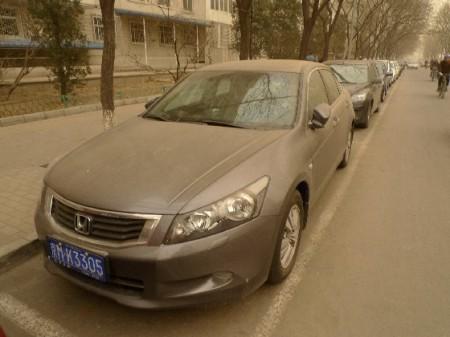 a-zandstorm-beijing-2