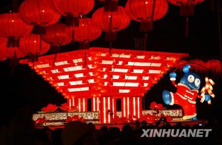 haibao-shanghai-expo-2