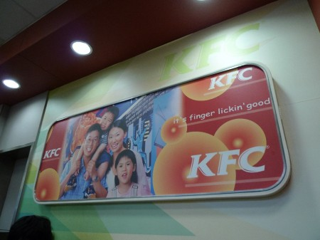 kfc-children-1