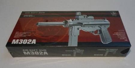 gun-china-1