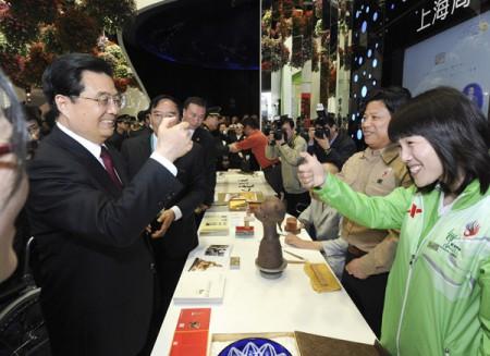 hu-jintao-shanghai-expo-2