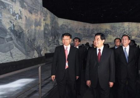 hu-jintao-shanghai-expo-3