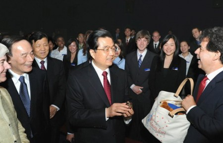 hu-jintao-shanghai-expo-6
