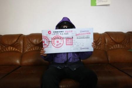 loterij-china-1