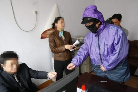 loterij-china-3