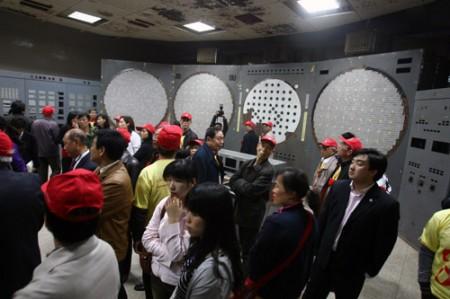nucleaire-fabriek-china-4