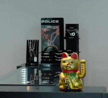 police-shop-china-5