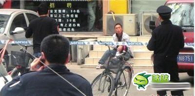 beijing-gijzeling-3