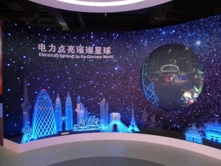 beijing-power-electric-exhibition-hall-2