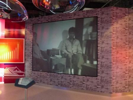 beijing-power-electric-exhibition-hall-3