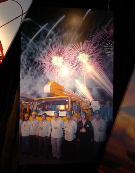 beijing-power-electric-exhibition-hall-92