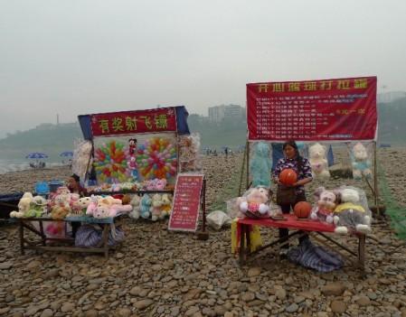 chongqing-de-weg-3-95a