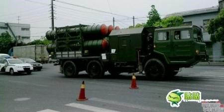 hq-16-china-2