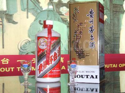 moutai-china-1
