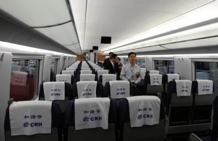 snelste-trein-china-2