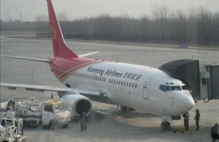 china-kunming-airlines-3