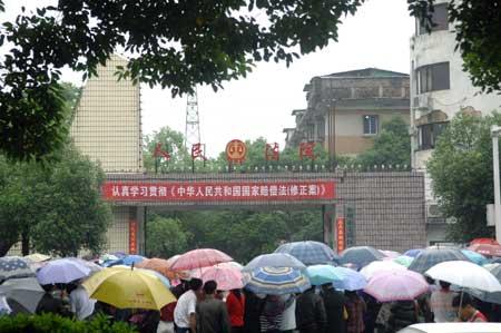china-rechtbank-moord-1