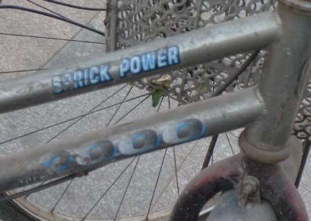 china_fietsen_15_2