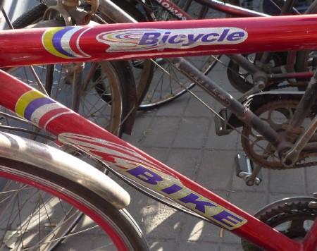 china_fietsen_15_92