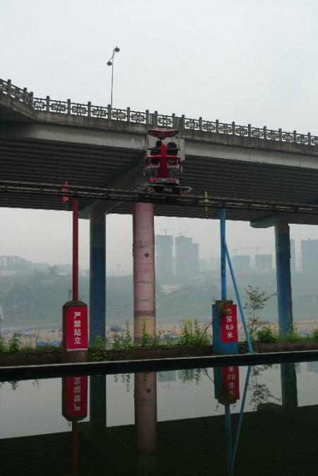 chongqing-de-weg-5-4a