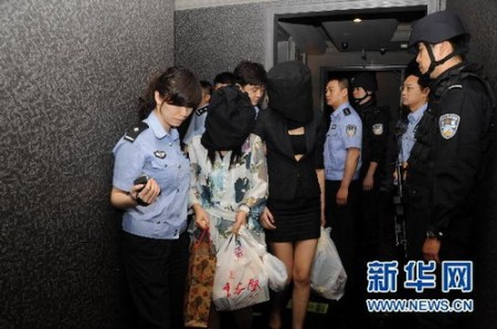 hilton-hotel-chongqing-china-1