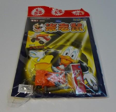 dd-china-gratis-1