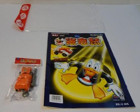 dd-china-gratis-3