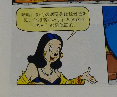 dd-china-gratis-7