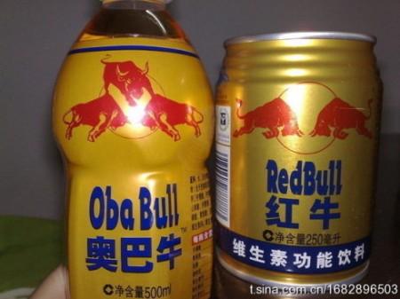 aobaniu-redbull-china-2