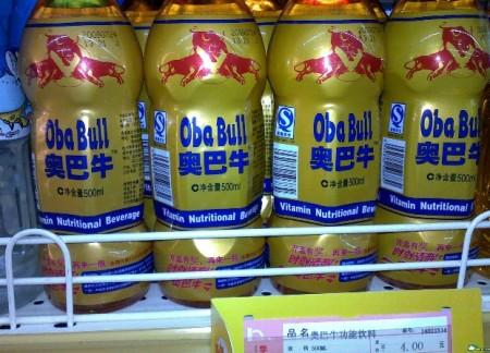 aobaniu-redbull-china-4
