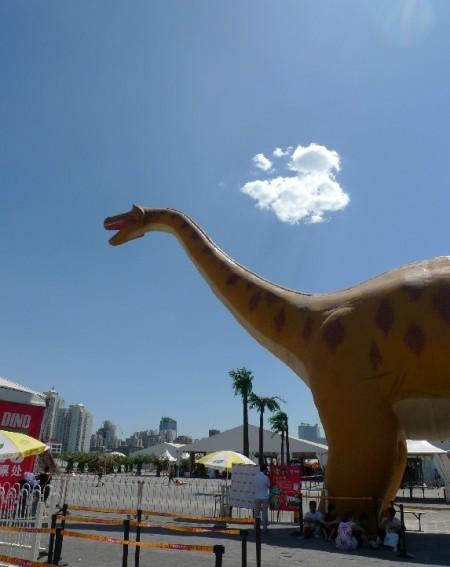 bord-dinosaurus-park-beijing-2
