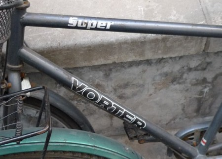 china-fiets-namen-16-5