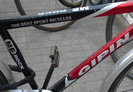 china-fiets-namen-16-8