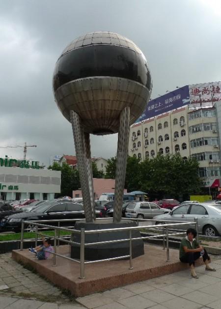 a-weihai-shandong-intro-2