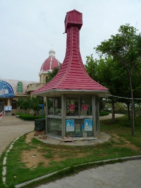 cctv-park-weihai-china-5-1