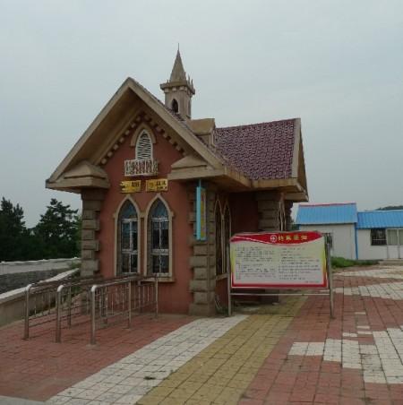 cctv-park-weihai-china-6