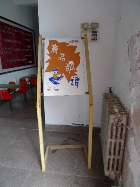 cctv-park-weihai-china-8