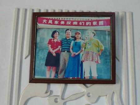 cctv-park-weihai-china-94