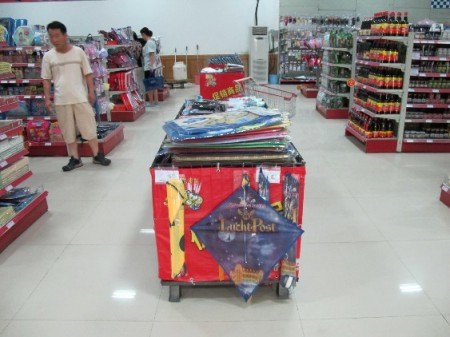 supermarkt-xixiakou-china-2