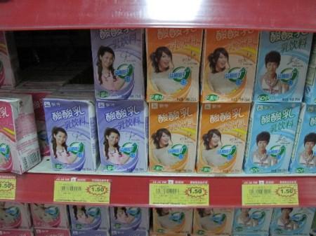 supermarkt-xixiakou-china-6