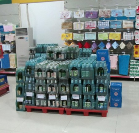 supermarkt-xixiakou-china-7