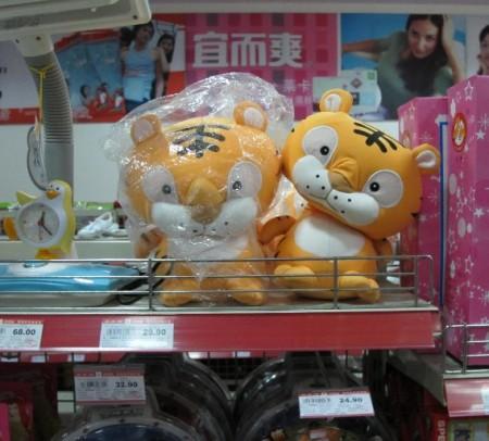 supermarkt-xixiakou-china-92