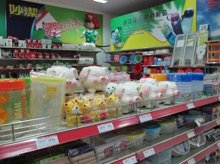 supermarkt-xixiakou-china-95