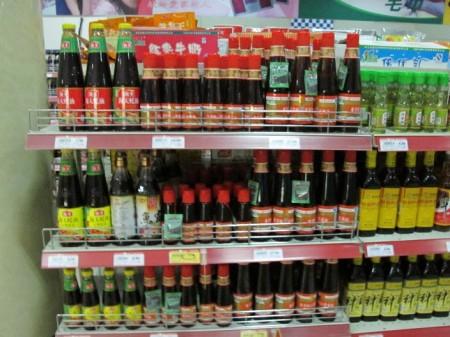 supermarkt-xixiakou-china-97