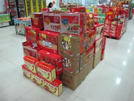 supermarkt-xixiakou-china-98