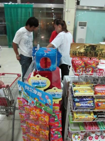 supermarkt-xixiakou-china-99