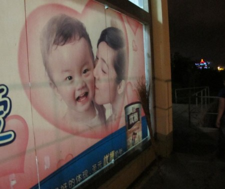 supermarkt-xixiakou-china-99c