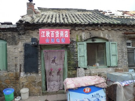 weihai-shandong-hutong-2