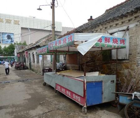 weihai-shandong-hutong-8