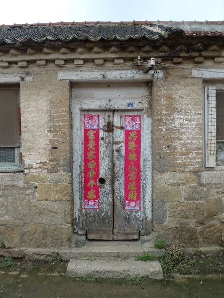 weihai-shandong-hutong-9